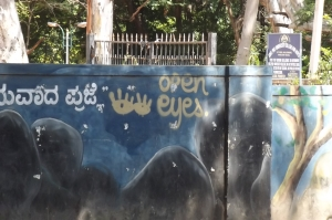 Graffiti painted over government murals in Malleshwaram